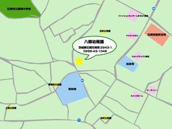 八郷幼稚園の地図